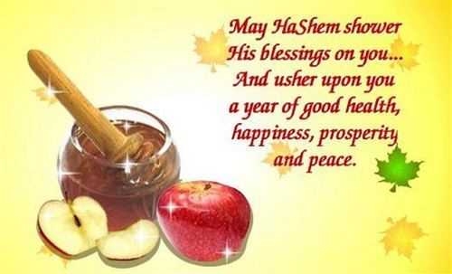 rosh-hashanah-greetings-3
