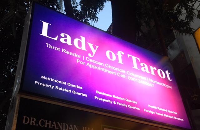 lady-of-tarot